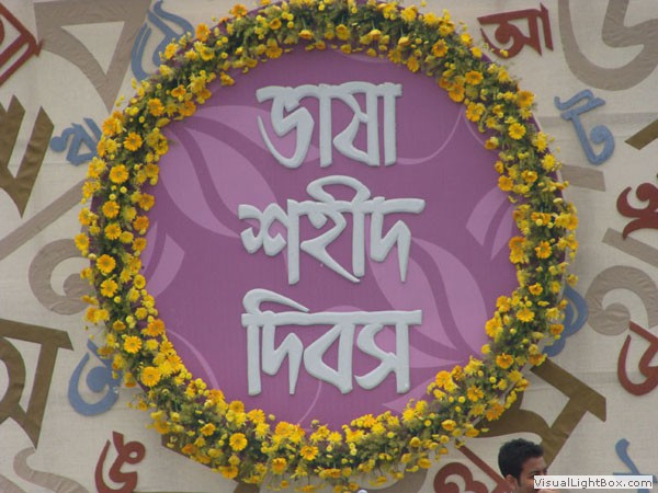 Compart Save One Year in kolkata